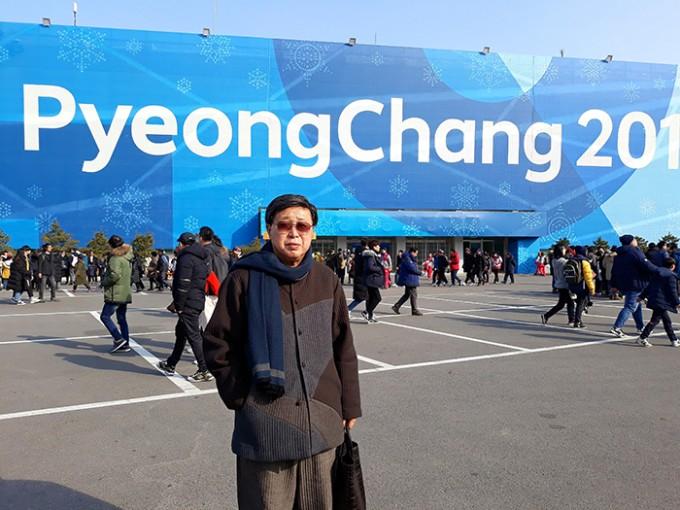 2018 평창올림픽 참관 (필자).jpg