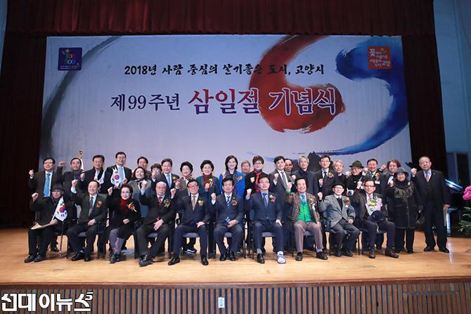 고양시, 3.1운동 100주년 준비하는 역사정립과 평화공동체 실현 (1).jpg