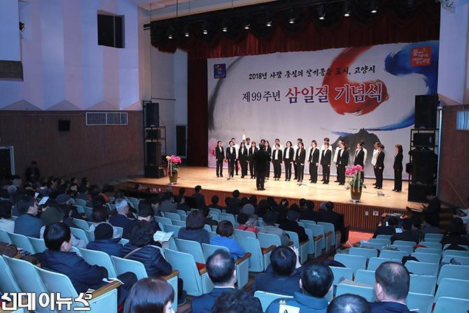 고양시, 3.1운동 100주년 준비하는 역사정립과 평화공동체 실현 (3).jpg