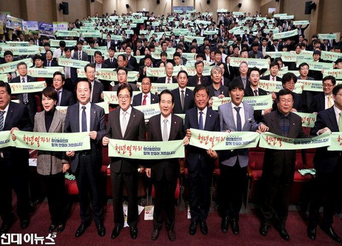청년농업인토론회 (1).JPG