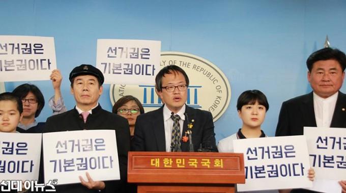 선거연령_하향_공직선거법_4월통과_촉구_기자회견4.JPG
