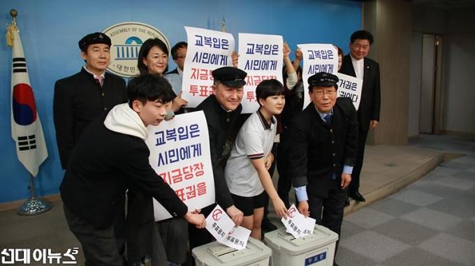 선거연령_하향_공직선거법_4월통과_촉구_기자회견3.JPG