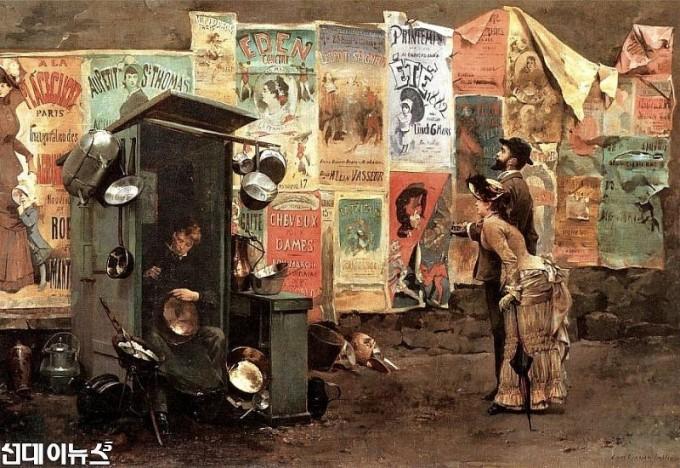 냄비수선(1882) 화가 겸 조각가, 루이 로베르 카리에 벨뢰즈 작품 (사진- 의왕시청제공).jpg
