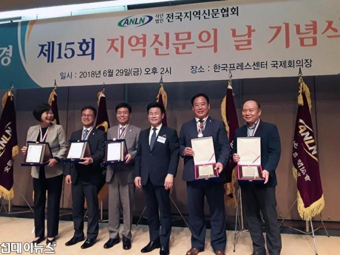지역신문의-날-기념식.jpg