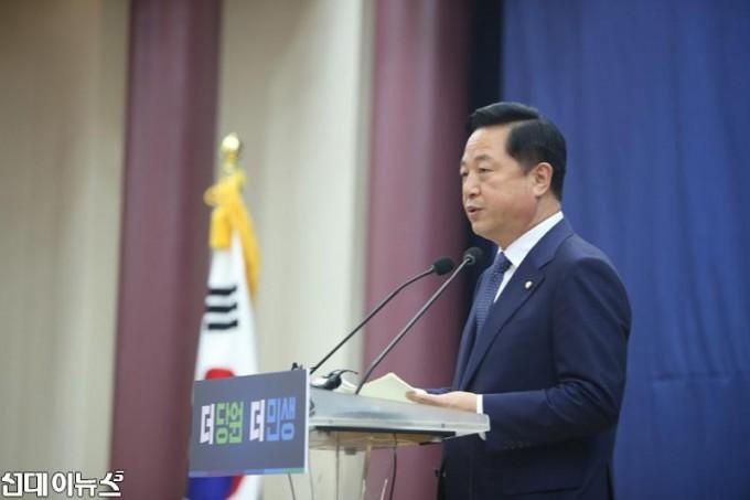20180719_김두관당대표출마선언 (1).jpg