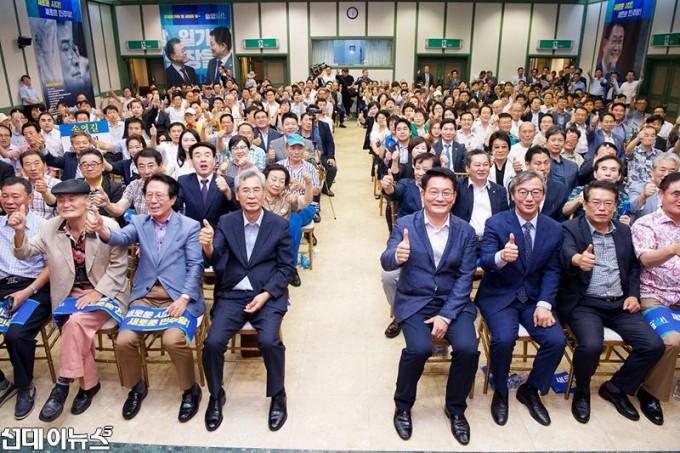 송영길후보_출마선언_및_출정식_02.jpg