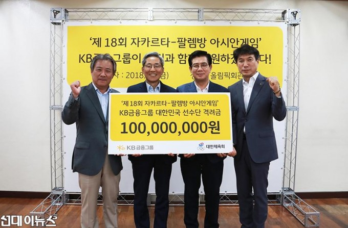보도082-1KB금융그룹격려금전달.jpg