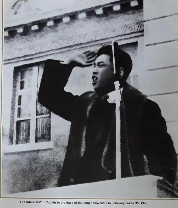 북한-월간-KOREA-사진-1946년-2월-김일성의-평양-연설.jpg