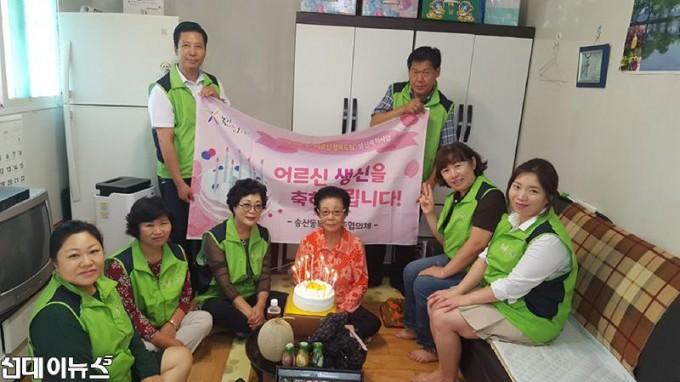 구8_고양시-송산동,-'독거어르신-행복드림'-생신잔치-마련-(2).jpg