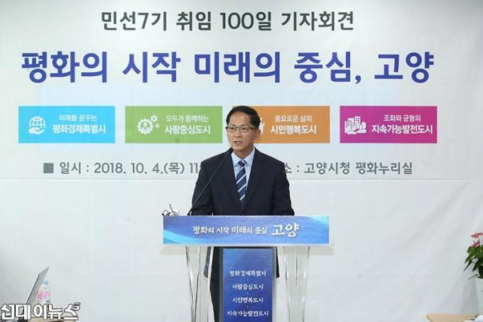 20181004_민선7기 취임 100일 기자회견 (4).jpg