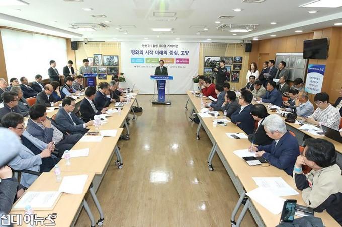 20181004_민선7기 취임 100일 기자회견 (1).jpg