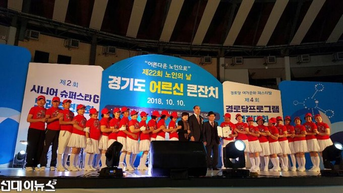 제4회 경기도 경로당프로그램 경진대회 대상 수상.jpeg