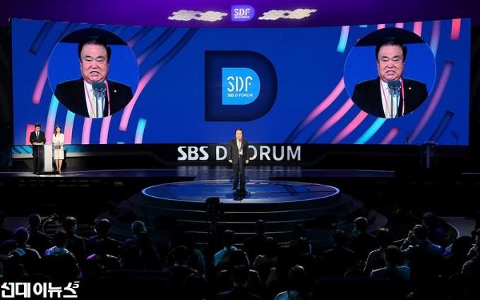 SBS D 포럼(1).JPG