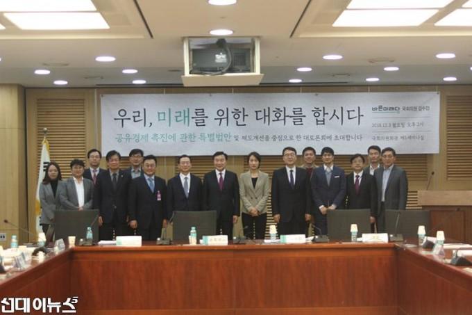 [김수민의원실] 보도자료사진.jpg