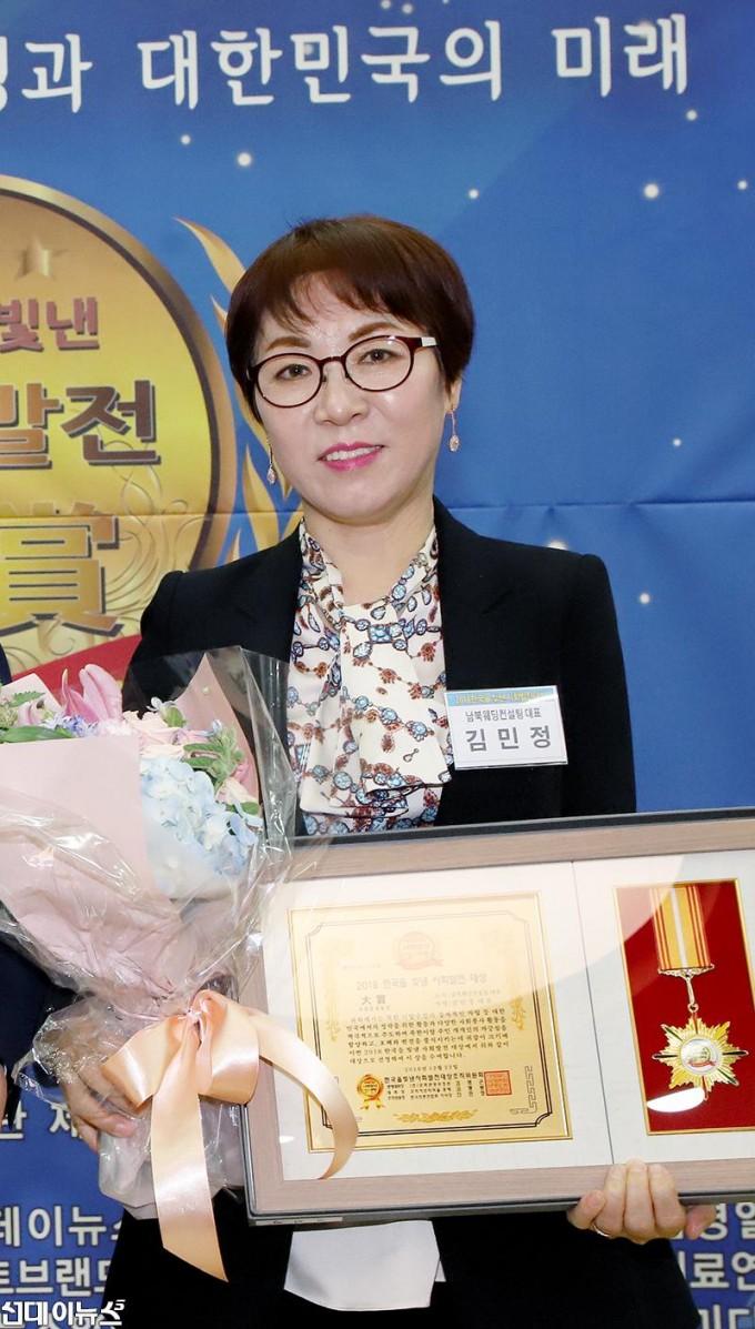 김민정800.jpg