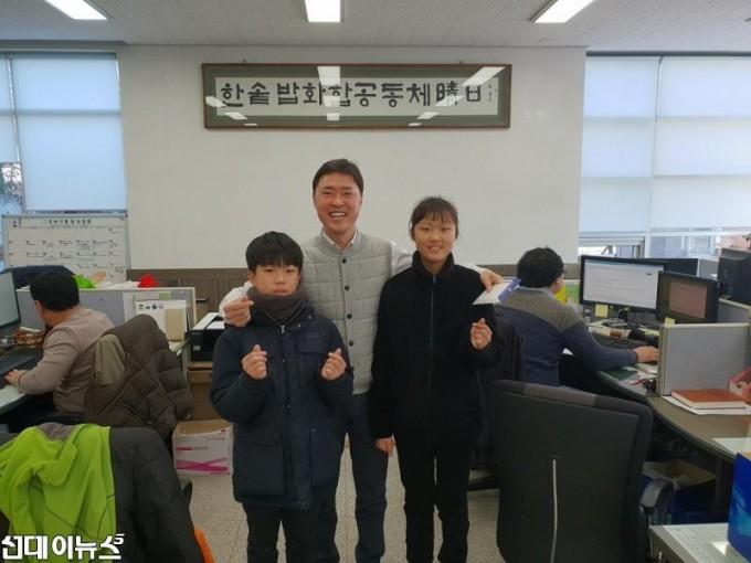4성금기탁(청일초등학교).jpg