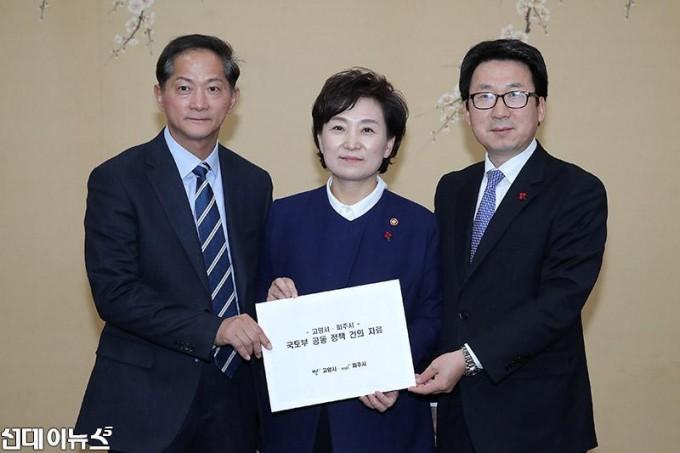 1_고양시, '국토부에 서울 출퇴근 교통여건 개선' 정책 건의.jpg