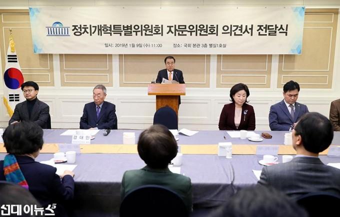 정개특위 자문위(3).JPG