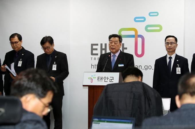 가세로 태안군수 신년 기자회견 (3).JPG