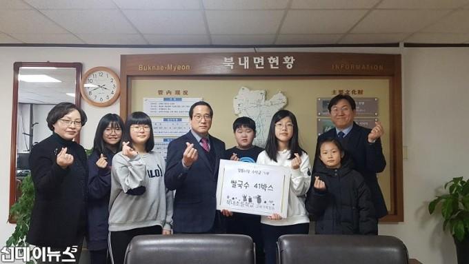 03_북내초등학교  쌀국수전달.jpg