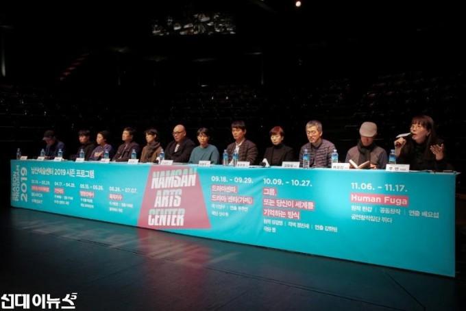[사진4] 남산예술센터 2019 시즌 프로그램 발표 기자간담회(4).jpg