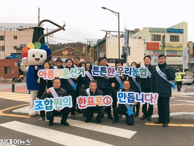 공명선거 캠페인1.JPG