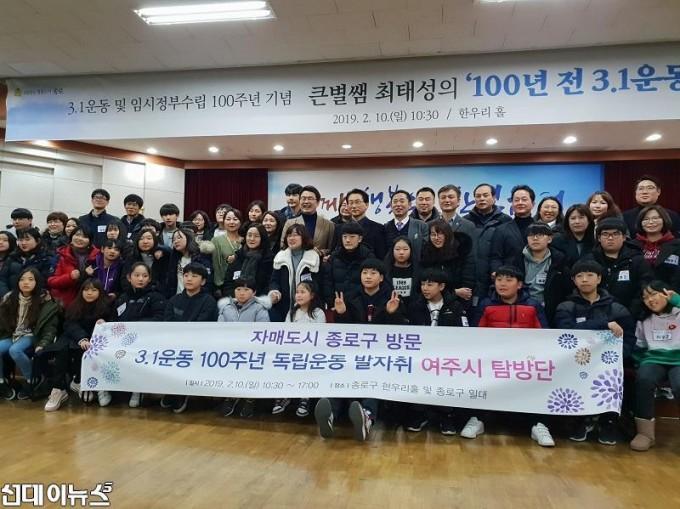 추가01_여주시, 3.1운동 100주년 독립운동 발자취 탐방 동참 (1).jpg