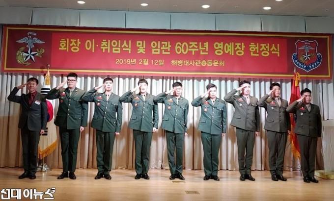 3. 단국대학교 해병대 군사학과 재학생 임원단.jpg