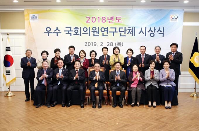 8-국회의원연구단체-시상3.jpg