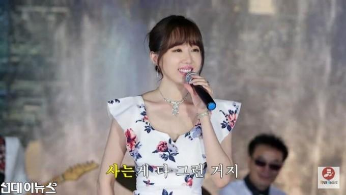 차은성 킹 트롯트 유튜브 영상 캡쳐 (2).jpg