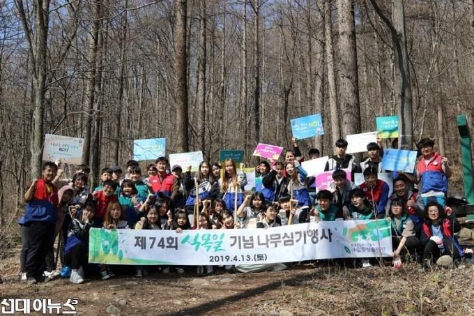 국립횡성숲체원 나무심기행사 이미지.jpg