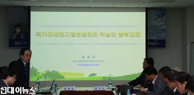 국가미세먼지센터-관련-토론회_발제.jpg