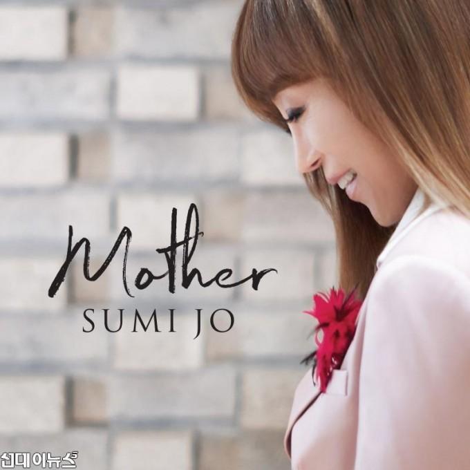 조수미_Mother album cover.jpg