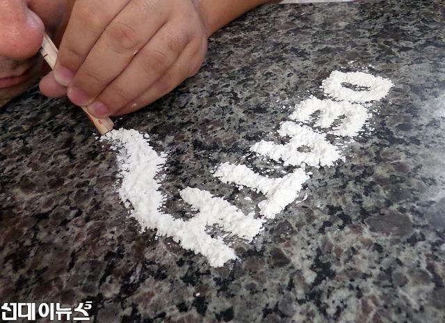 cocaine-396750_640.jpg