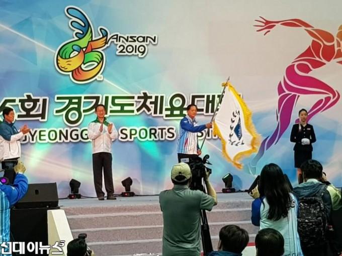 2-2020년-제66회-경기도체육대회,-고양시에서-만나요!.jpg