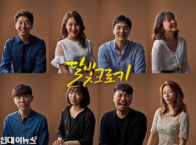 (보도자료_이미지) 달빛크로키_2차팀.JPG