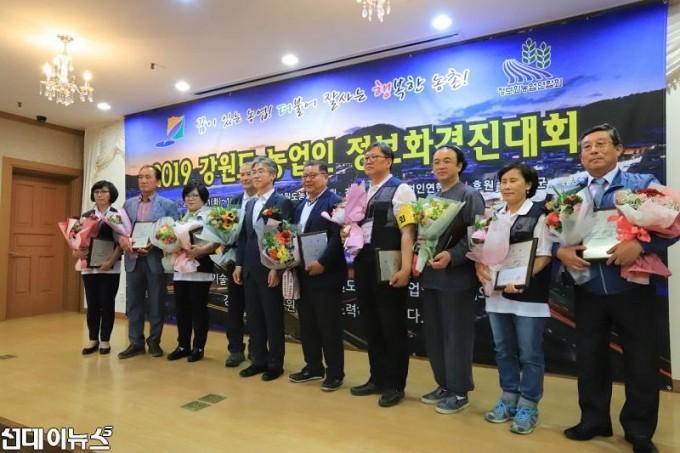 강원도 농업인 정보화 경진대회(횡성) (2).jpg