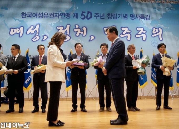 우수-국회의원상-수상-(2).jpg