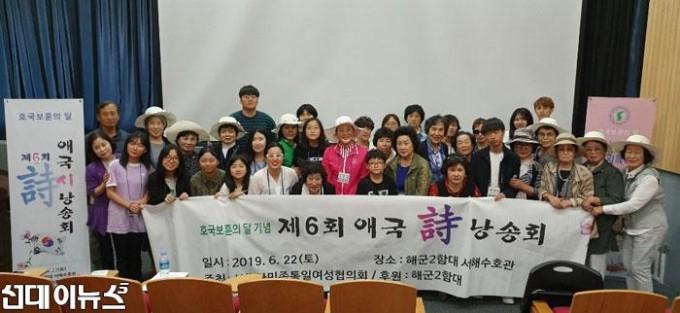 894-한민족-여성-통일--22.jpg