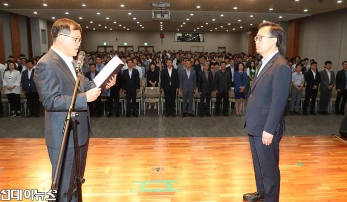20190701[금천포토]직원조례(사진4).JPG