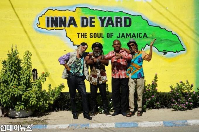 자메이카의 소울 이나 데 야드 Inna de Yard - The Soul of Jamaica.JPG