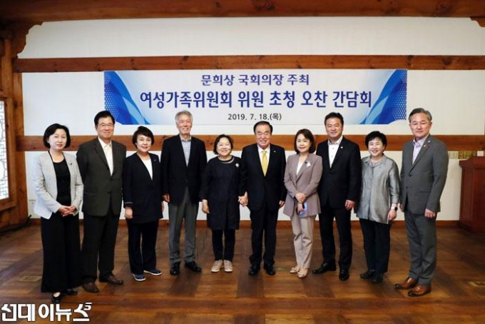 국회-여성가족위원회-위원-초청-오찬간담회(3).jpg