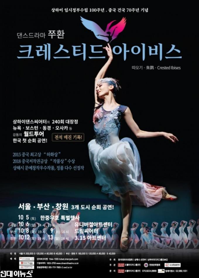 댄스드라마 쭈환 포스터 (1).jpg