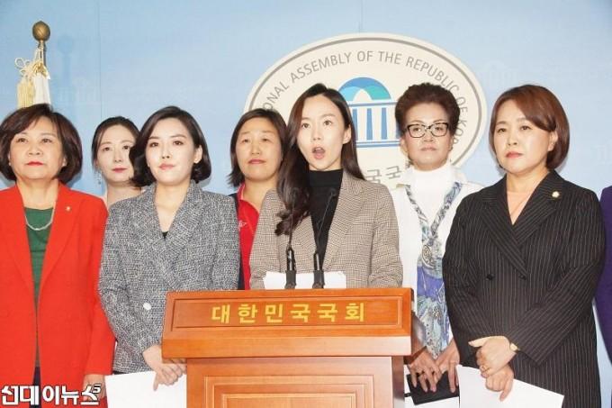 자유한국당2.jpg