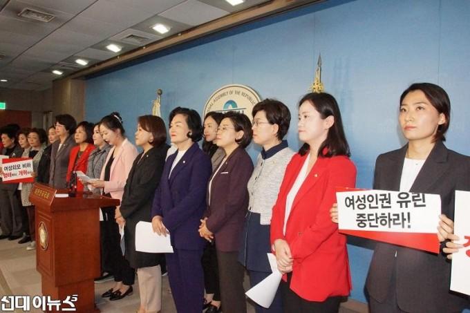 자유한국당3.jpg
