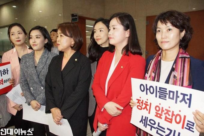 자유한국당1.jpg