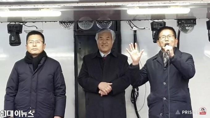 황교안 ..김민수, 전광훈목사.jpg