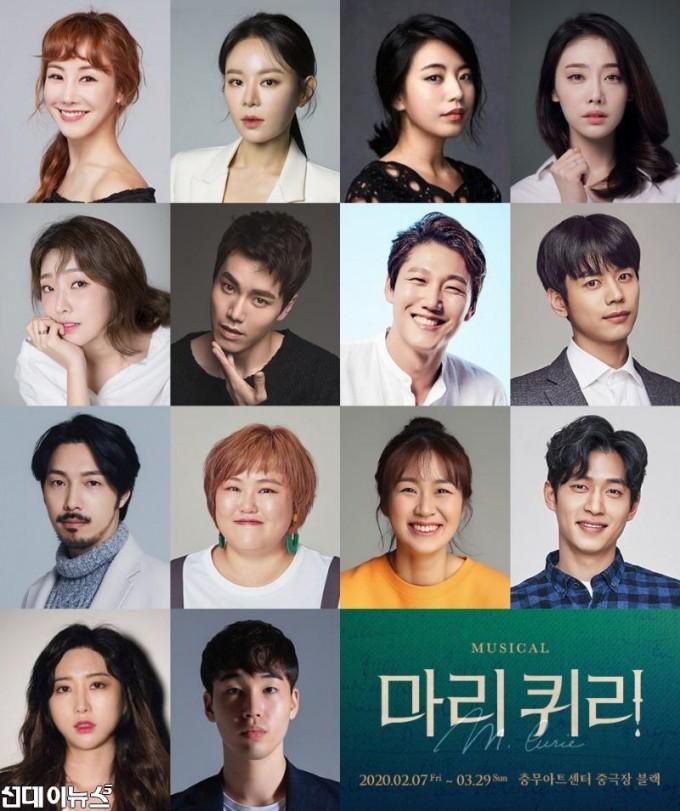 뮤지컬 마리 퀴리 2020년 2월 환상적 배우 캐스팅 라인업 전격 공개!.jpg