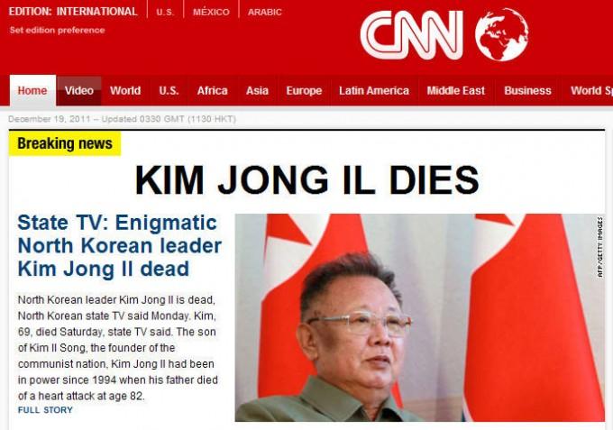 미국-CNN-KIM-JONG-IL-DIES-2011.12.19.jpg