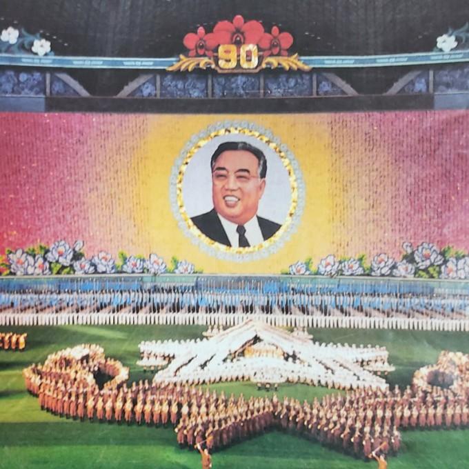 북한예술-대집단체조와-예술공연-아리랑-북한-월간-조선.jpg